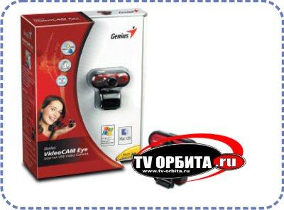 Genius Video Cam Eye USB