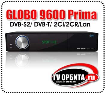 Ресивер globo 9600 prima dvb s2 dvb t
