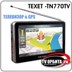 GPS-навигатор teXet ТN-770 TV