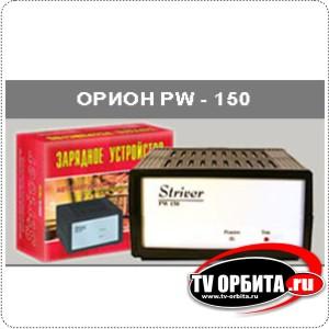 ...устройства ОРИОН PW150 Ищу схему зарядного устройства ОРИОН PW150...