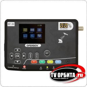 Прибор для настройки спутниковых антенн OPENBOX SF-50 / SF-51