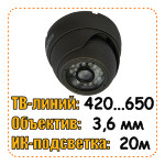 Антивандальные уличные камеры Satvision D2