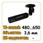 Миниатюрные камеры наблюдения Satvision F1