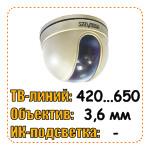 Камеры видеонаблюдения Satvision D1