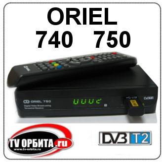 Oriel 750 740 тюнер dvb t2