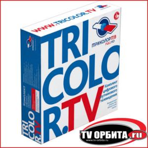 Комплекты спутникового телевидения ТРИКОЛОР