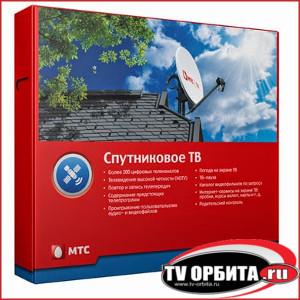 Комплекты спутникового телевидения МТС ТВ
