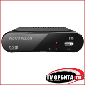 Приставка цифрового ТВ (DVB-T2) World Vision T35