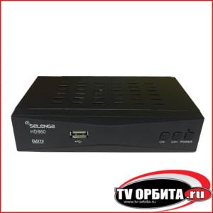 Приставка цифрового ТВ (DVB-T2) SELENGA HD860