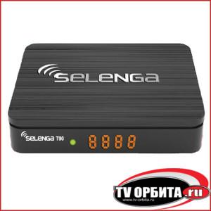 Приставка цифрового ТВ (DVB-T2) SELENGA T90