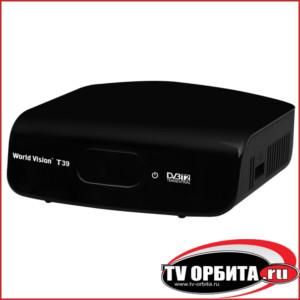 Приставка цифрового ТВ (DVB-T2) World Vision T39
