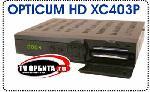 OPTICUM - HD XC403p кабельный