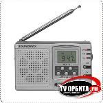 Радиоприемник SOUNDMAX SM-2600
