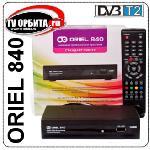 ORIEL 840 - DVB-T2 ��������� � ������������