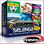 Приставка цифрового ТВ (DVB-T2) SELENGA T71