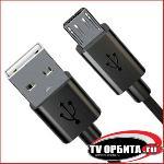 USB - Micro usb (0.15 - 3m)