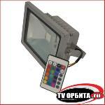 Светодиодный прожектор СД 10W RGB (пульт)