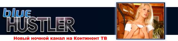 sputnikovoe-onlayn-tv-erotika